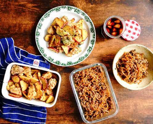 お弁当や朝食に便利な3品を30分で!週末作り置きレシピ#33