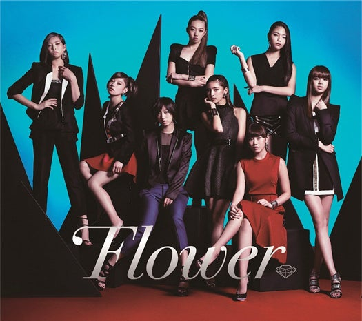 Flower ファーストアルバム「Flower」(1月22日発売)