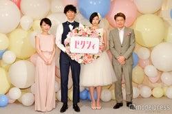(左から)ゼクシィ編集長の平山彩子氏、清原翔、佐久間由衣、ヒロミ(C)モデルプレス