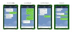 LINE、「送信取消」機能導入を発表