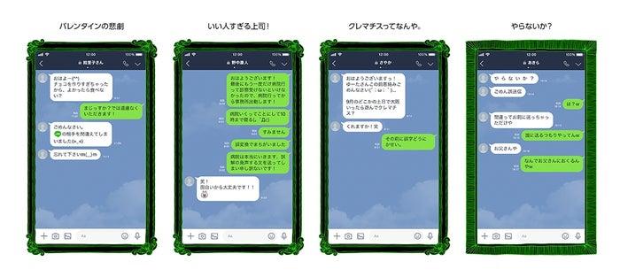 LINE、「送信取消」機能導入を発表(提供画像)