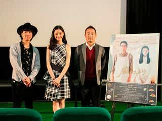映画「風のたより」プレミア先行上映会に、主演の新木優子と共にハジ→が登場!!来年1月東京での上映も決定!!!