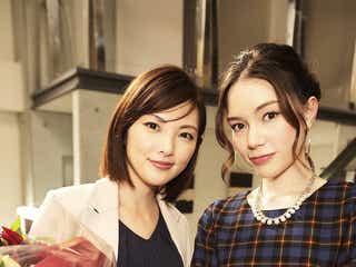 田中麗奈主演ドラマ「美しき罠~残花繚乱~」クランクアップに安田レイがサプライズ登場
