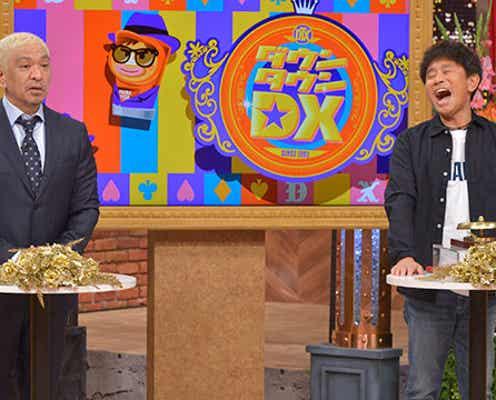 松本人志、NEWS増田貴久に直球質問「新しい人を入れるとかないの?」
