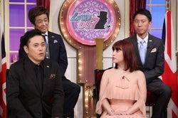 浜崎あゆみ「しゃべくり007」出演決定 謎の私生活に迫る