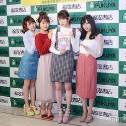植村梓、渋谷凪咲、吉田朱里、村瀬紗英 (C)モデルプレス