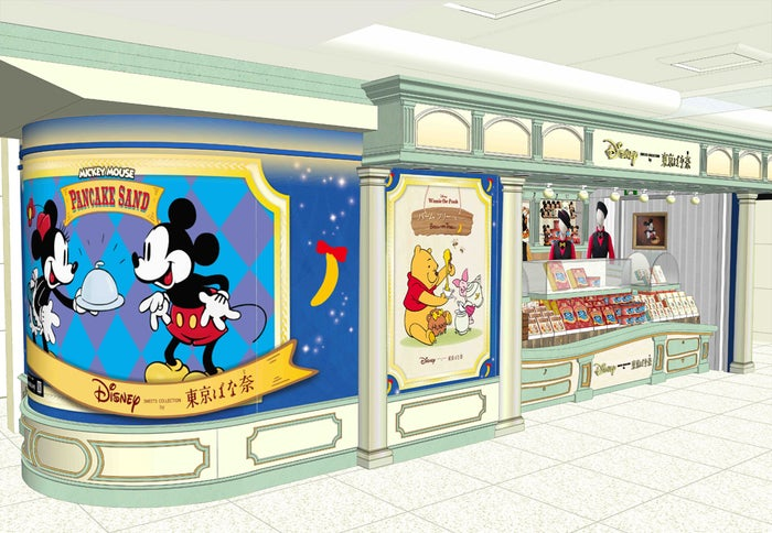 Disney SWEETS COLLECTION by 東京ばな奈 JR東京駅店(C)Disney
