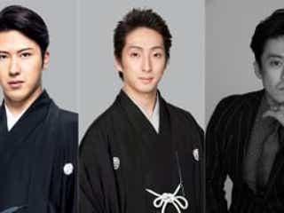 中村七之助、小栗旬がゲストに登場!歌舞伎座の人気トークイベント特別編「歌舞伎家話」がネット配信