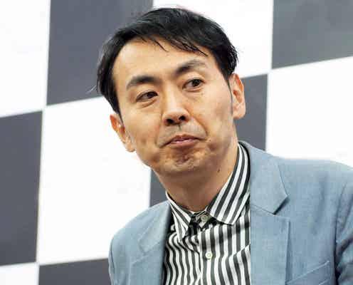 アンガ田中、フラれたときの悲しい音が耳を離れず 天ぷら店で「思い出した」