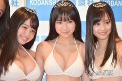 寺本莉緒、沢口愛華、岡田佑里乃 (C)モデルプレス