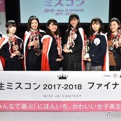 日本一かわいい女子高生を決める「女子高生ミスコン」全国ファイナリスト8人決定