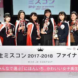 モデルプレス - 日本一かわいい女子高生を決める「女子高生ミスコン」全国ファイナリスト8人決定