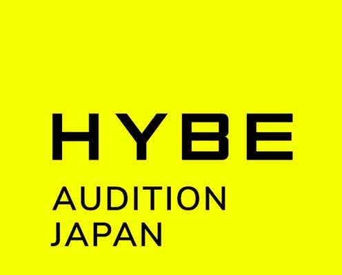 BTSやTXTら所属・HYBE日本レーベル、初の男女オーディション開催<HYBE LABELS JAPAN LINE AUDITION 2021>
