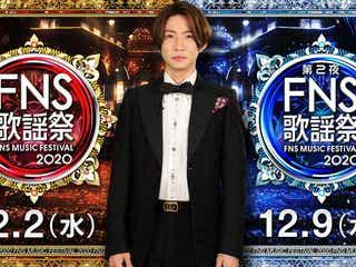 相葉雅紀&永島優美アナMC「2020FNS歌謡祭」放送決定 嵐・Snow Man・櫻坂46・JO1ら第1弾出演者43組発表