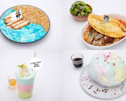 HIKAKIN、はじめしゃちょーの畑…人気YouTuberとのコラボカフェ、渋谷パルコにOPEN