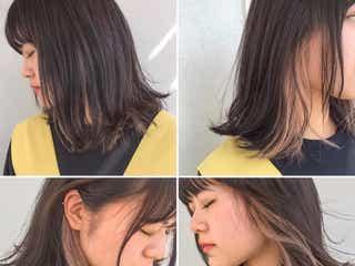 髪型は変えずにハイライトで印象を変える!いろいろバリエーション紹介♪