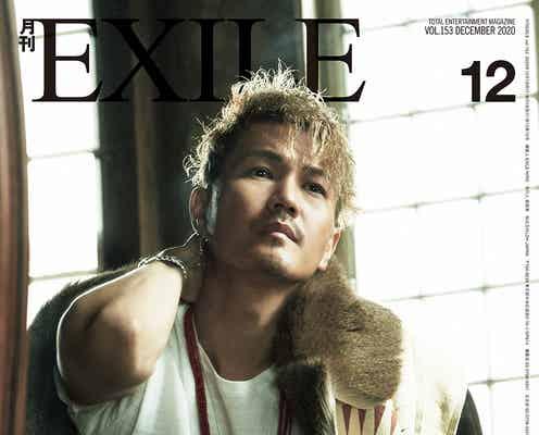 EXILE ATSUSHI、両面表紙ジャックで魅せる