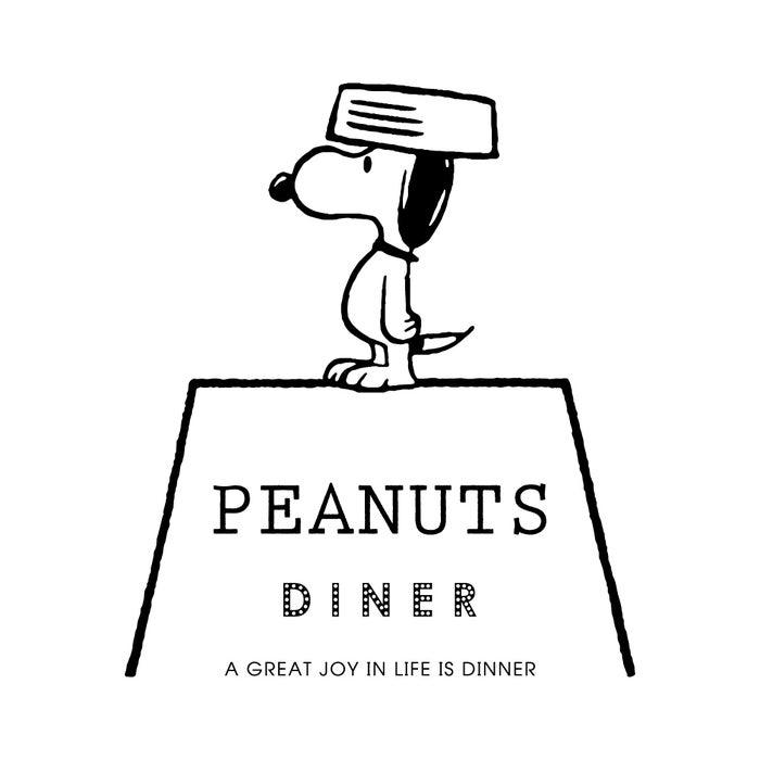 ピーナッツ ダイナー(C)2018 Peanuts Worldwide LLC