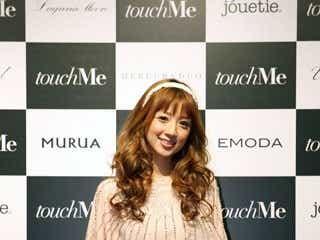 小倉優子らVIPが多数来場 「EMODA」「MURUA」ほか人気ブランドがファッションショー開催