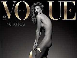 ジゼル・ブンチェン、ギリシャ彫刻のような美ヌード披露