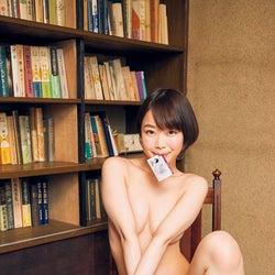 女子大生セクシー女優・渡辺まお、ヘアヌードで大学名を初告白