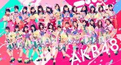 AKB48(C)You, Be Cool!/KING RECORDS