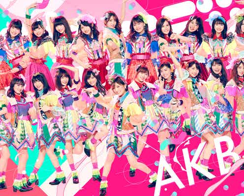 "AKB48史上No.1""超ド派手""衣装 岡田奈々初センター新曲「ジャーバージャ」全貌解禁<MV・アー写・ジャケ写>"