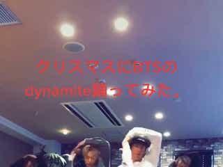 ワンオク、BTSダンスカバーに反響殺到「Dynamite」歌詞アレンジも話題