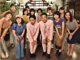 波瑠にバラの花束プレゼント 「サバイバル・ウェディング」主題歌・C&Kがドラマ現場訪問