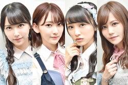"""<AKB48グループ選抜総選挙投票前企画>モデルプレスが推したい""""モデルプレス選抜20人""""を発表"""