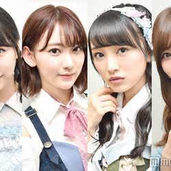 モデルプレスがおすすめするメンバー(左から)白間美瑠、宮脇咲良、向井地美音、込山榛香 (C)モデルプレス