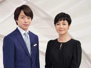 有働由美子&嵐・櫻井翔、日テレ選挙特番のキャスター決定