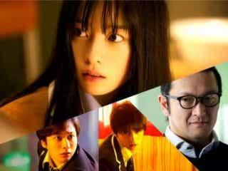 担任教師VS生徒36人の自殺ゲーム…橋本環奈主演『シグナル100』新カット