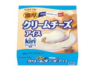 ローソン、話題の濃厚クリームチーズアイス再び