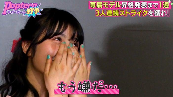 ゆなたこ(C)AbemaTV