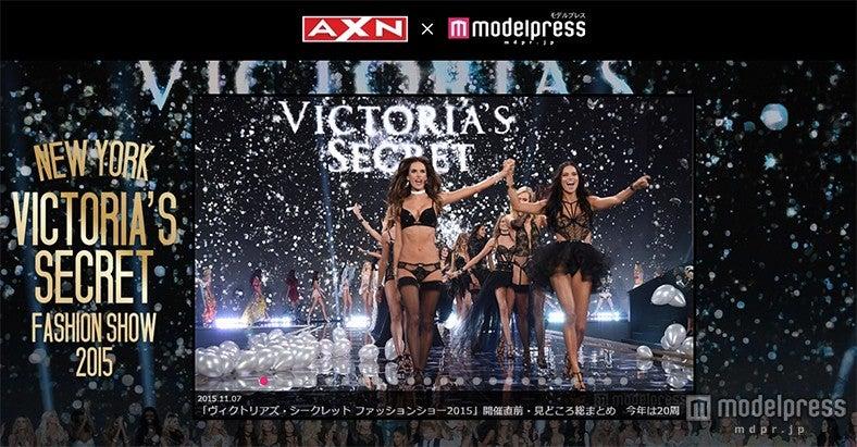 「ヴィクトリアズ・シークレット ファッションショー」モデルプレスが現地取材 速報レポートをお届け【モデルプレス】