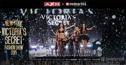 モデルプレス「Victoria's Secret Fashion Show 2015」コラボサイト