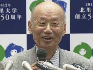 ノーベル賞受賞、大村智氏の功績と微生物研究最前線に迫る