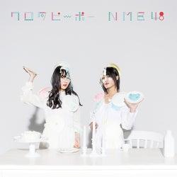 NMB48「ワロタピーポー」劇場盤 (C)NMB48