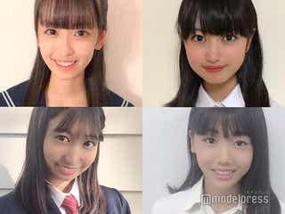 日本一かわいい女子中学生「JCミスコン2019」Dブロック候補者公開 投票スタート