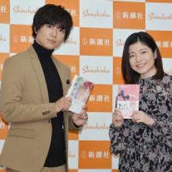 加藤シゲアキ「恋愛を描くことに吹っ切れた」作家・宇佐見りんとの対談で創作を語る