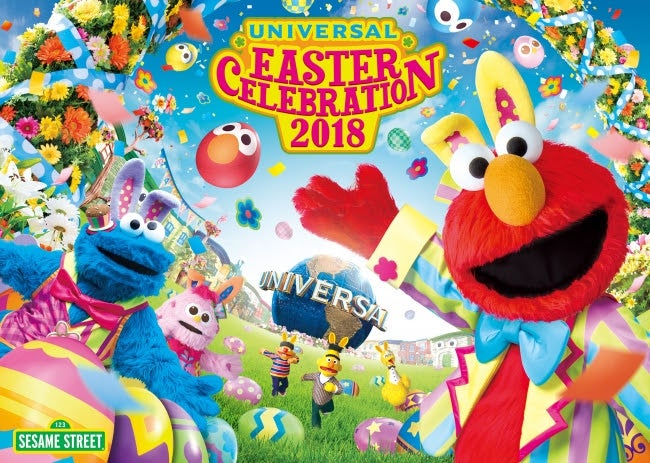 ユニバーサル・イースター・セレブレーション/TM &(C) 2017 Sesame Workshop/TM & (C) Universal Studios. All rights reserved.