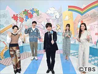 内村光良MCの「ウッチャン式」。くっきー!らが初めてだらけの予測不能なロケへ