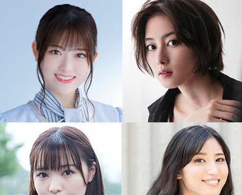 乃木坂46松村沙友理、舞台出演決定「久しぶりでドキドキ」<雨の塔>
