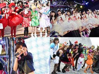 史上最大級のハロウィン初開催 ももクロ、乃木坂46らが仮装パレード 5万人熱狂<写真特集>