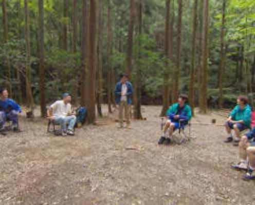 相葉雅紀、深田恭子に「なかなか目が合わない」と言われ困惑!嵐20周年ライブでのエピソードも披露