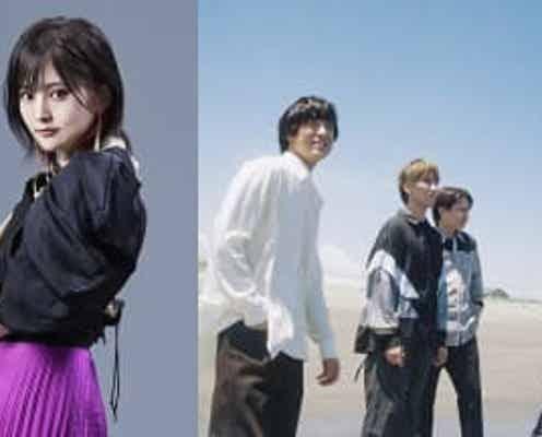 山本彩×SHE'Sの対バンライブ!J-WAVE『SPARK』発のスペシャルライブイベント第5弾が開催決定