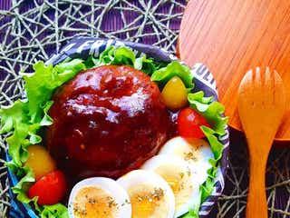 ハンバーグ弁当の上手な詰め方!美味しく見える盛り付けのコツをご紹介!