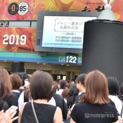 ジャニー喜多川さん「お別れの会」外の様子(C)モデルプレス