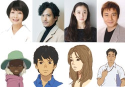 モデルプレス - 稲垣吾郎、13年ぶり長編アニメーション映画声優抜てきに期待の声<海獣の子供>